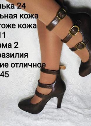 📌трендовые туфли на каблуке 🔝