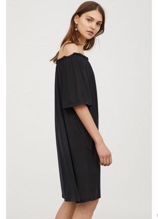 Платье с открытыми плечами, s/m/l
