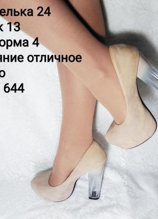 📌модные туфли на широком каблуке 📌