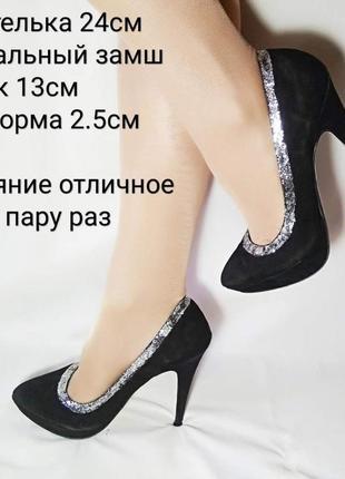 📌замшевые нарядные туфли на каблуке✔️