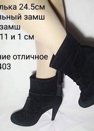 ✔️качественные замшевые ботинки 🔝
