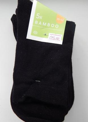Набор мужских носков германия bamboo 5 пар