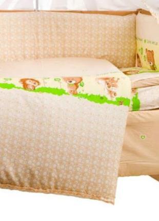"""Кроха""""идея""""набор в кроватку.защита-бортики/простыня/подушка/наволочка"""