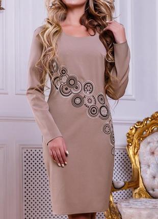 Кофейное/темно-бежевое платье по фигуре с вышивкой (960 svtt)