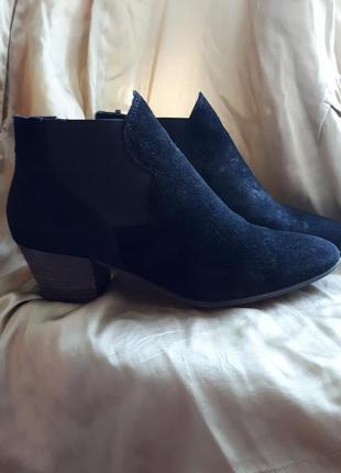 Замшевые ботинки казаки