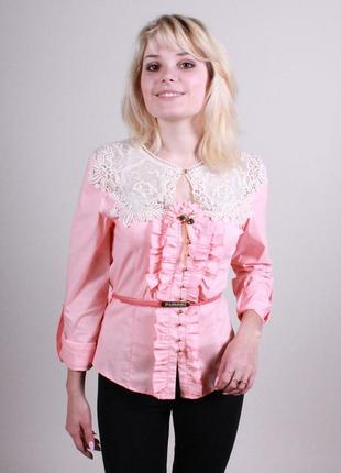 Рубашка персиковая нарядная турция