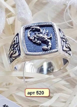 Кольцо, перстень, печатка, серебро, 925, скорпион, на подарок, серебряная мужская печатка