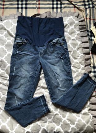 Джинсы для беременных штаны для беременных