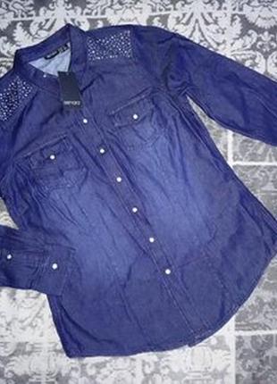Красивая джинсовая рубашка еsmara