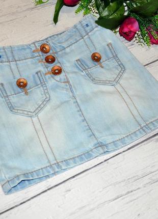 Модная джинсовая юбка next