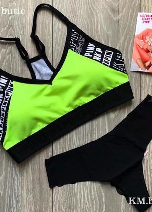 Комплект спорт-бра топ s и трусики s, m victoria's secret pink