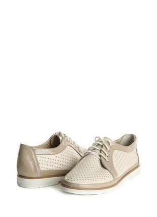 Кожаные туфли с перфорацией на шнурках натуральная кожа бежевые, белые