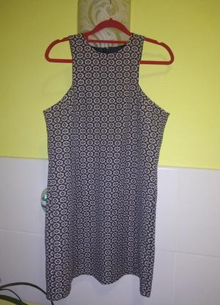 Красивое жаккардовое платье new look