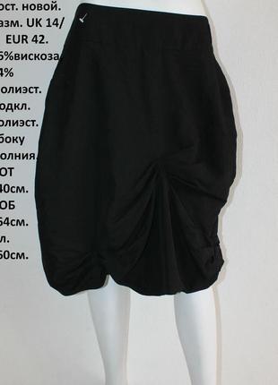 Красива пишна юбка