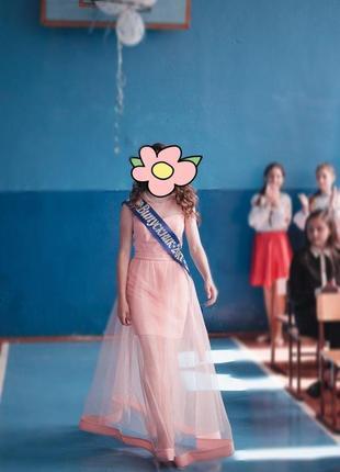 Випускне плаття дуже стильне