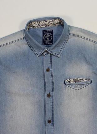 Легенькая джинсовая рубашка с высветлениями от calliope