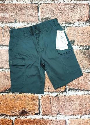 Классные шорты с накладными карманами