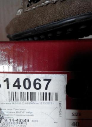 Новые мокасины натуральная прессзамша 40р5 фото