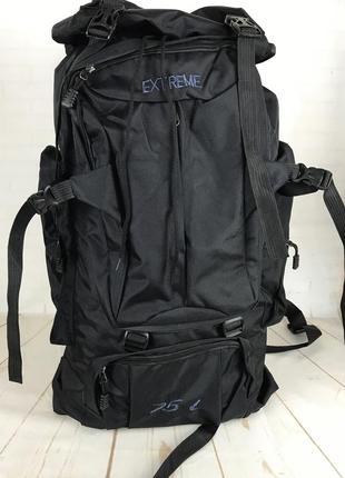 Большой туристический походный рюкзак. 75л. дорожный рюкзак. рк30