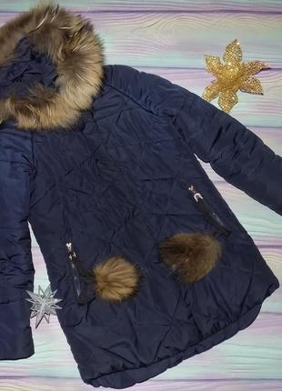 Пальто 140-146 см