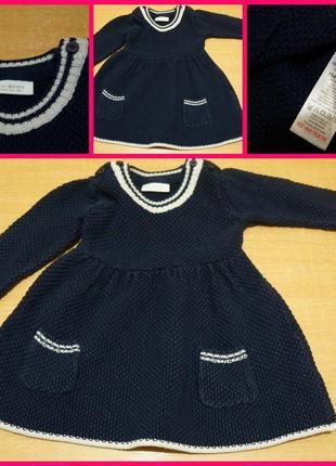Next вязаное платье 3-6 мес вязана сукня