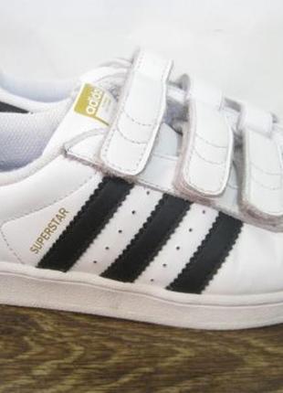 Кожаные кроссовки adidas р.33 оригинал