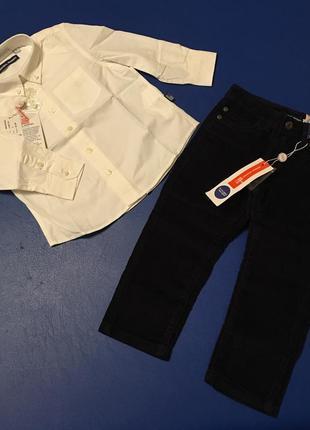 Костюм комплект рубашка і штани