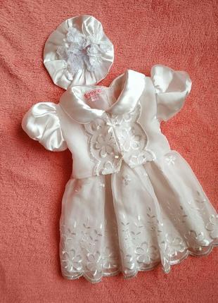 Праздничный комплект платье+ чепчик