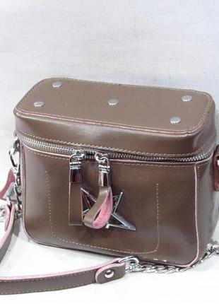 Крутая кожаная сумка кросс боди бежевая небольшая натуральная кожа стильная с ремешком