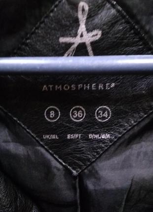 Куртка кожа atmosphere3 фото