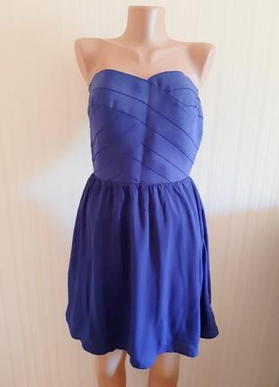 Красивое платье от divided by h&m