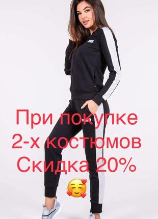 Скидка❤️женский спортивный костюм❤️женский костюм❤️спортивные штаны