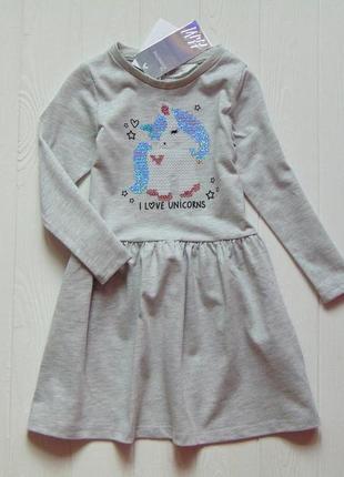 H&m. размер 1.5-2 года. новое трендовое платье с пайетками для девочки
