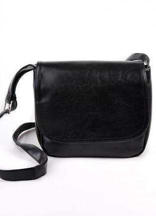 Молодежная черная сумка через плечо кроссбоди с клапаном