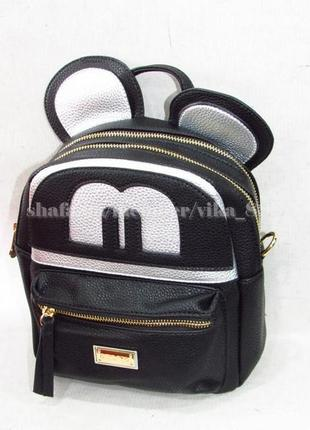 Рюкзак с ушками на два отделения 174 черный1 фото