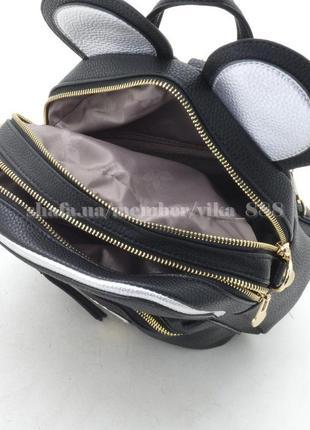 Рюкзак с ушками на два отделения 174 черный4 фото