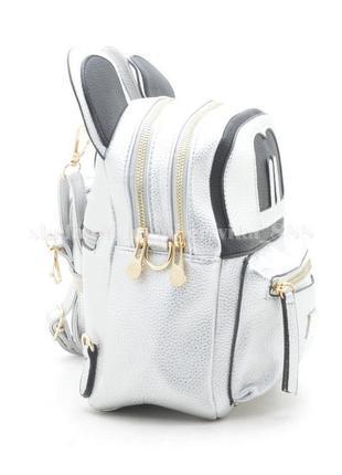 Рюкзак с ушками на два отделения 174 серебро2 фото