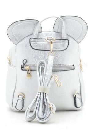 Рюкзак с ушками на два отделения 174 серебро3 фото