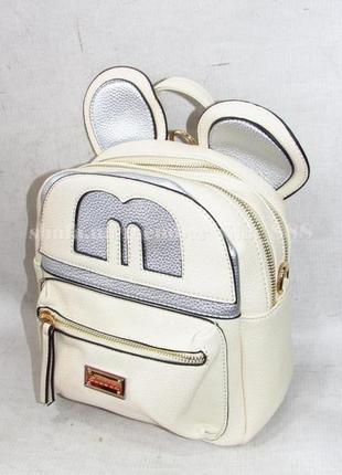 Рюкзак с ушками на два отделения 174 кремовый