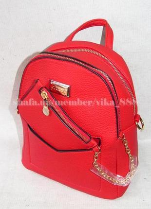 Рюкзак в городском стиле на два отделения 173 красный