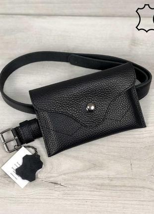 Кожаная женская сумка на пояс pauli черного цвета