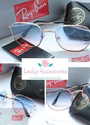 Красивые очки с радужной линзой
