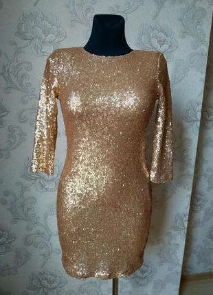 Золотое платье расшитое паетками