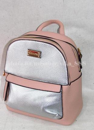 Рюкзак в городском стиле на два отделения 160 розовый/серебро