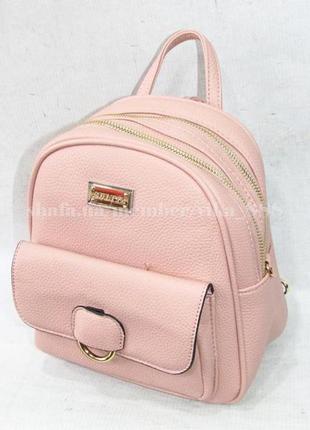 Рюкзак в городском стиле на два отделения 181 розовый