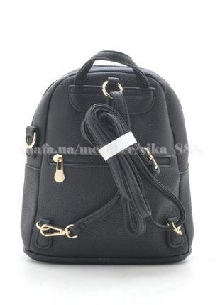 Рюкзак с ушками в паетках на два отделения 172 черный3 фото