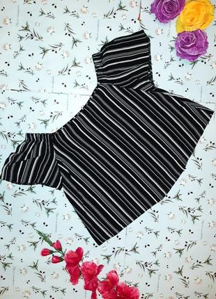 Стильная футболка блуза с открытыми плечами в модную полоску new look, размер 42 - 44