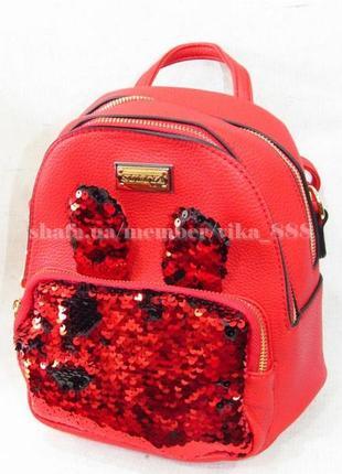Рюкзак с ушками в паетках на два отделения 172 красная
