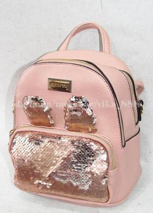 Рюкзак с ушками в паетках на два отделения розовый