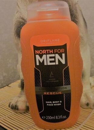 Средство для душа, волос и умывания 3-в-1 north for men rescue